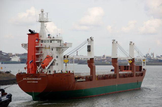 31 maart 2016 te IJmuiden onderweg naar de Amerikahaven   AALSMEERGRACHT  http://koopvaardij.blogspot.nl/2016/04/bestemming-thuishaven.html