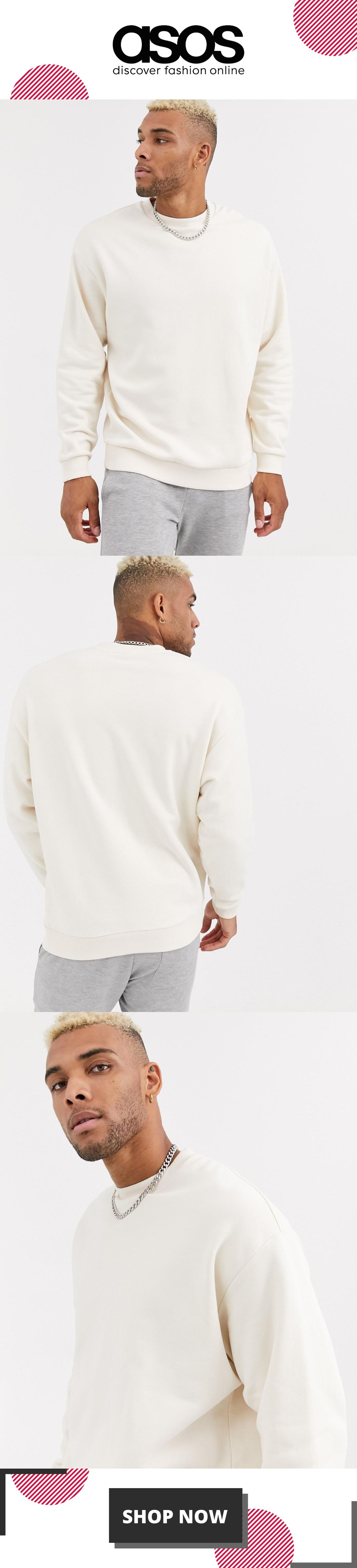 ASOS DESIGN oversized sweatshirt in beige