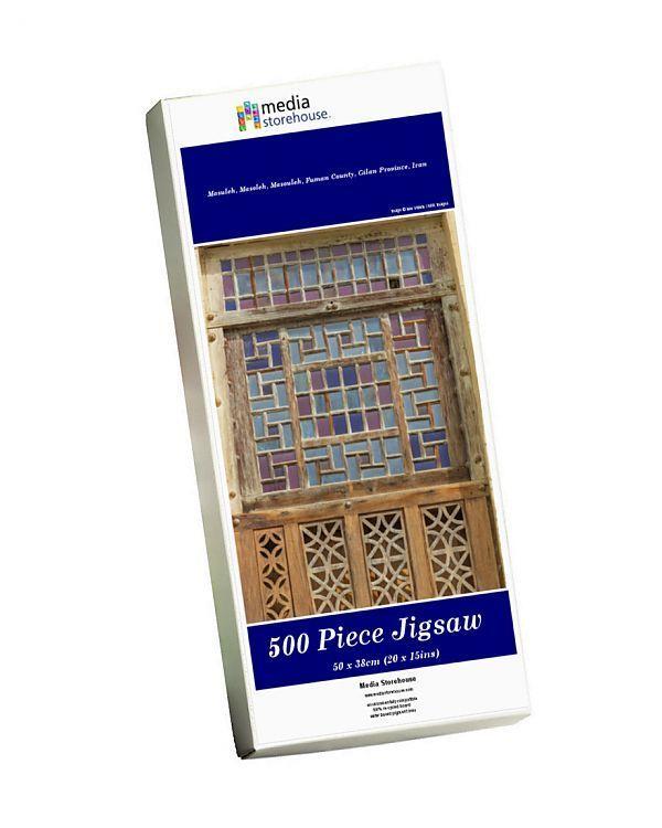 Jigsaw Puzzle-Masuleh, Masoleh, Masouleh, Fuman County, Gilan Province, Iran-500 Piece Jigsaw Puzzle made to order