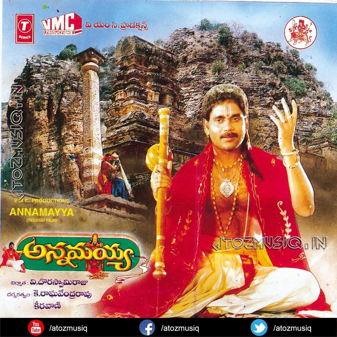 Annamayya 1997 Telugu Itunes M4a Mp3 Song Songs Itunes