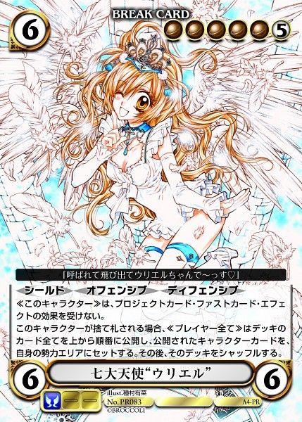 ◾Tanemura Arina Mangaka ◾BROCCOLI Studio ◾Aquarian Age Series, Game ◾Uriel (Aquarian Age) Character ◾Angel