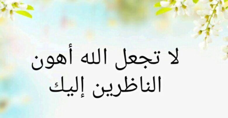 ما هي ذنوب الخلوات وكيف يمكن التخلص منها Calligraphy Arabic Calligraphy