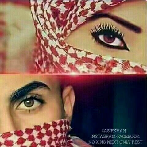 Dawar Siddiqui With Images Beautiful Eyes Pics Lovely Eyes