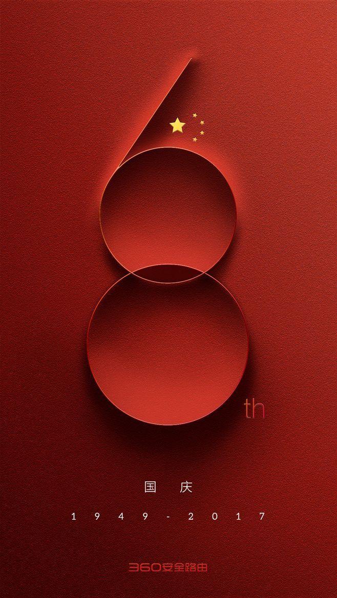 A4a81dc5b24ac9dbf375c23978c186bb Jpg 658 1169 Graphic Design Logo Graphic Design Posters Graphic Design