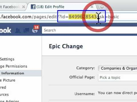 How To Create A Text Link To Your Facebook Page In A Facebook Comment Social Media Success Business Facebook Ad