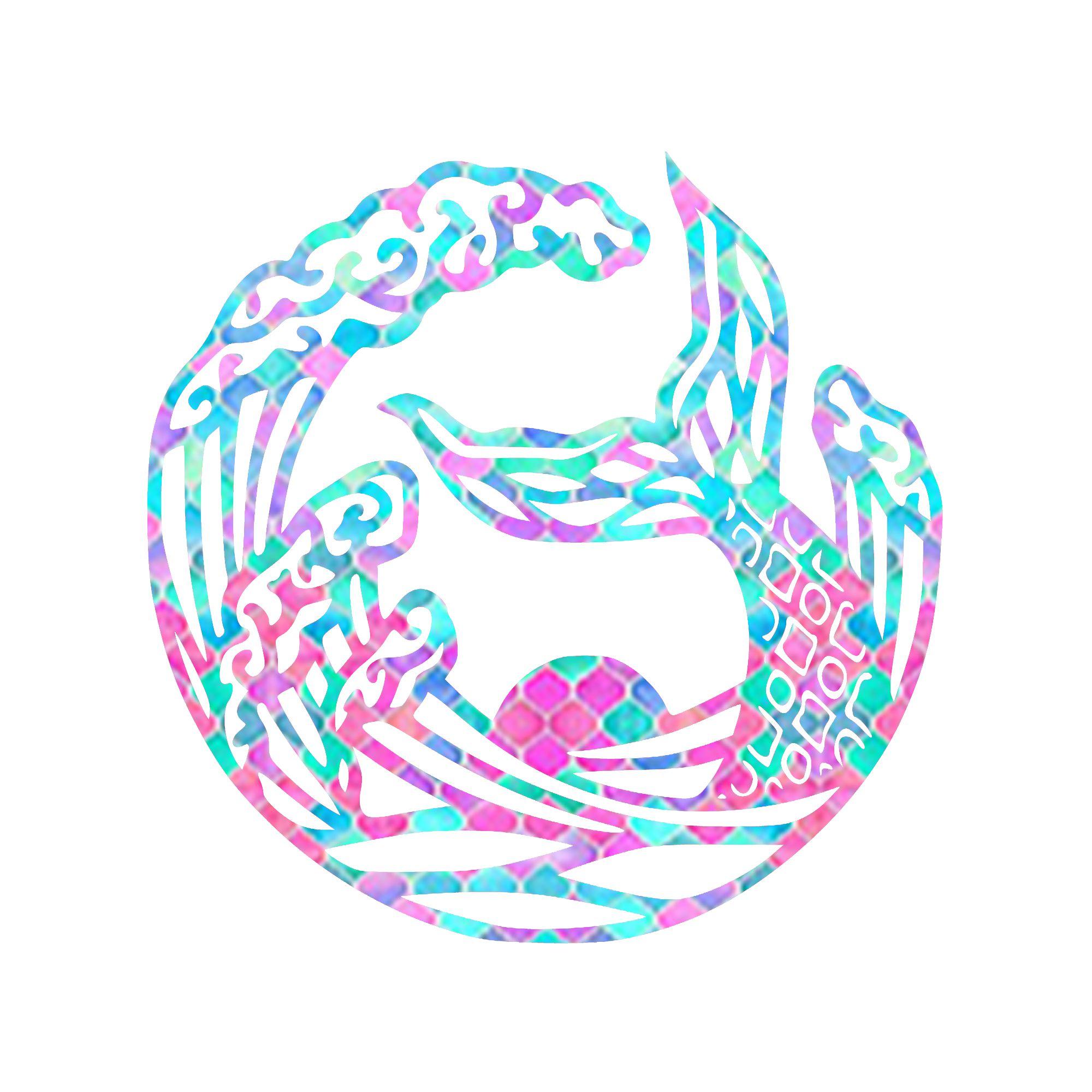 Mermaid Tail Ocean Waves Decal Mermaid Beach Vibes Salt Etsy Mermaid Decal Ocean Waves Mermaid Theme [ 2000 x 2000 Pixel ]