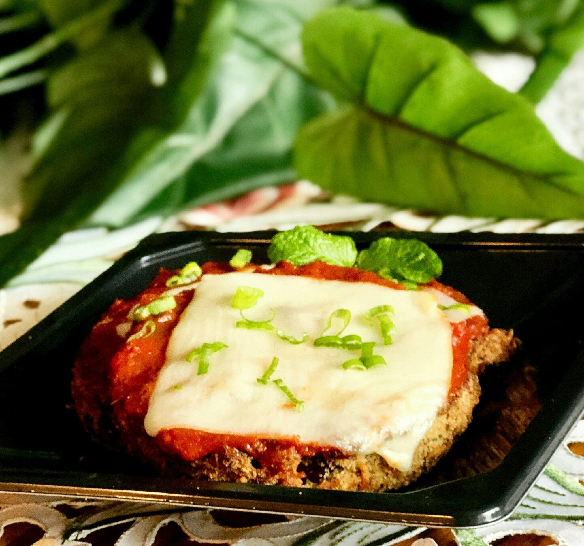 Air Fryer Eggplant Parmesan Recipe Recipes, Eggplant