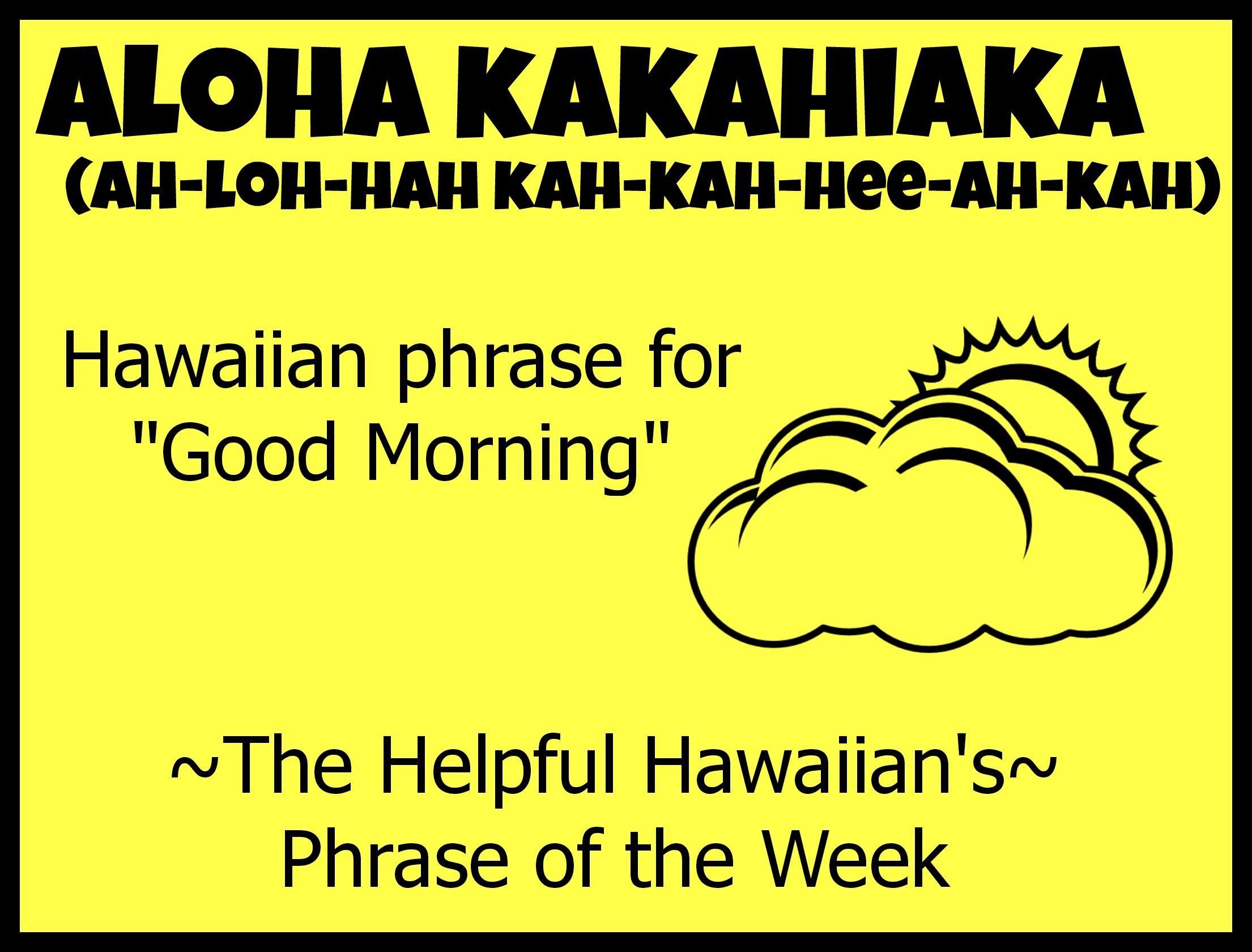 Wow Good Morning Hawaii Pinterest Hawaii Hawaiian And