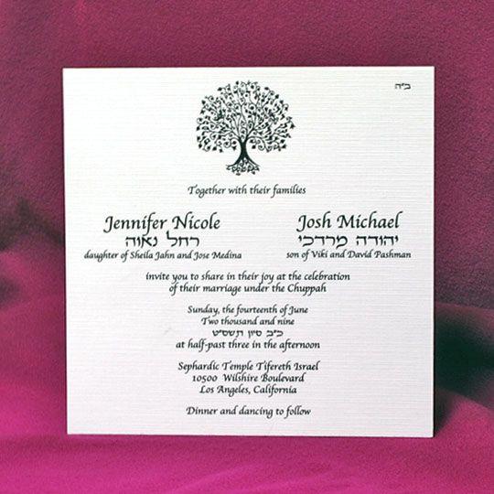 Jewish Hebrew English Wedding Invitations Silk Medium Square Card