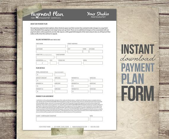 Photography Payment Plan Form Template - Financial Contract - payment form template