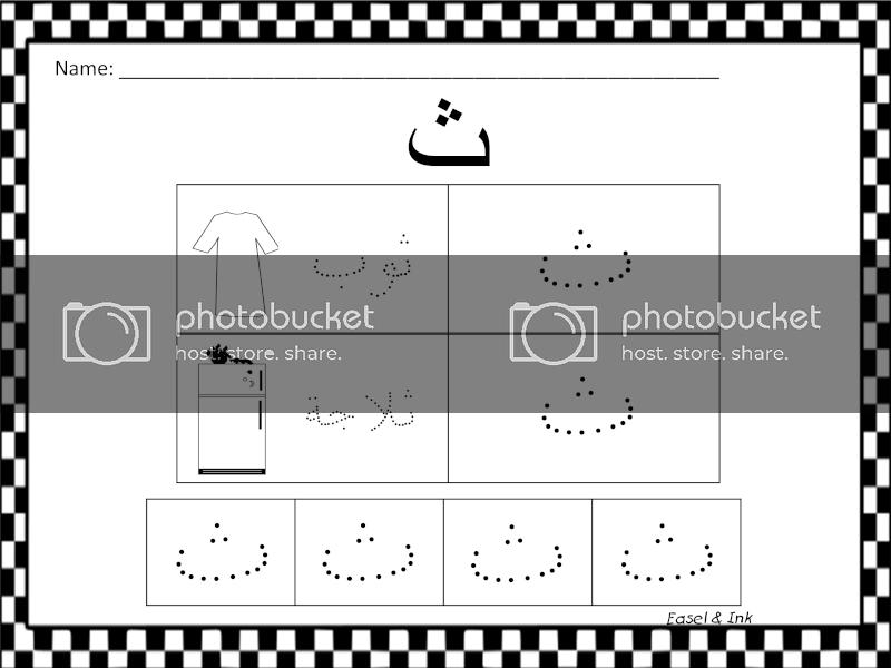 اوراق عمل للاطفال لتعليم الحروف وكتابتها والتلوين شيتات تعليم حروف اللغه العربيه للاطفال للطبا Learn Arabic Alphabet Arabic Alphabet For Kids Alphabet For Kids