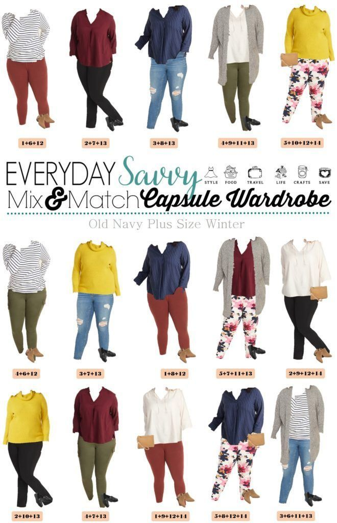 This Old Navy Plus Size Capsule Wardrobe is perfect for mix and match plus
