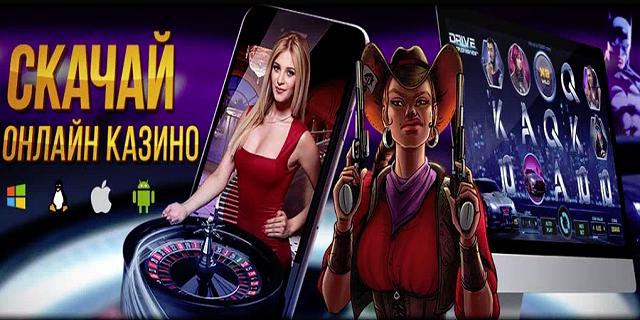 Лучшие онлайн казино для игры без вложений с выводом денег