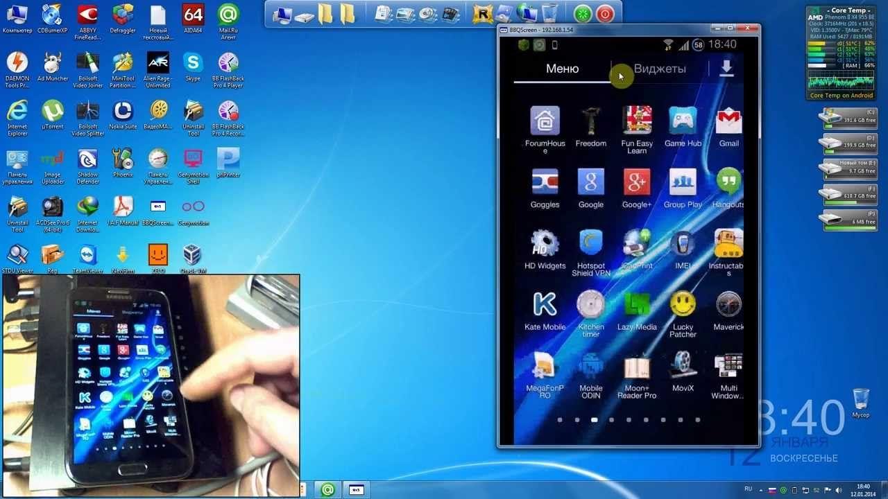 Как вывести изображение с Android на экран компьютера.
