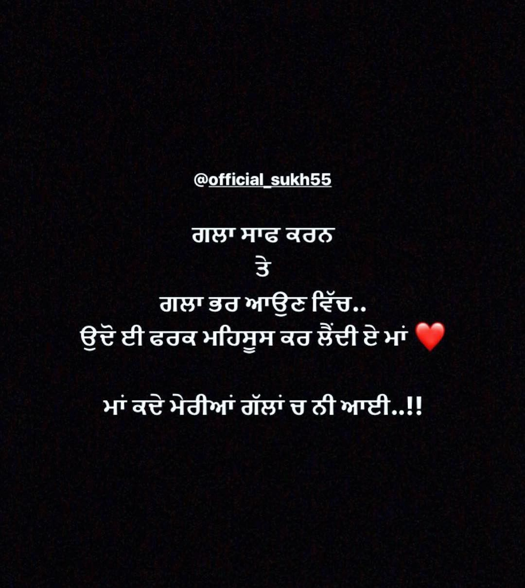 Pin by Deep on sukh | Life quotes, Quotes, Punjabi quotes