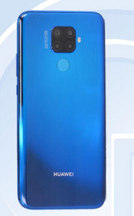 هواوي تستعد للإعلان عن هاتف Nova 5i Pro في 26 من يوليو Galaxy