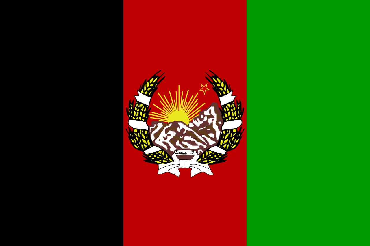 Afghanistan Flag Afghan Flag Red Green Black Flag Of Afghanistan Afghanistan Flag Afghan Flag Flag
