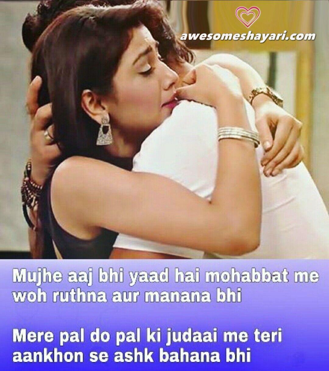 Pal Pal Yaad Teri Hindi Mp3 Song Download: Mujhe Aaj Bhi Yaad Hai Mohabbat Me Woh Ruthna Aur Manana