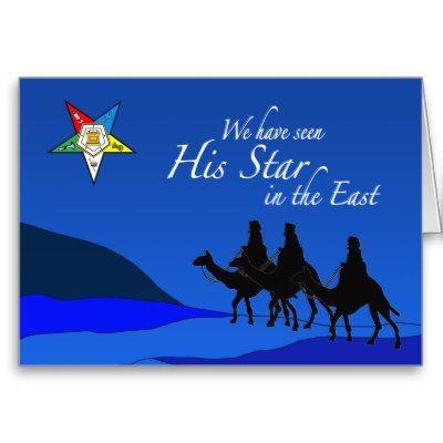 eastern star | Order eastern star clip art wallpapers | Eastern star, Eastern star quotes, Order ...