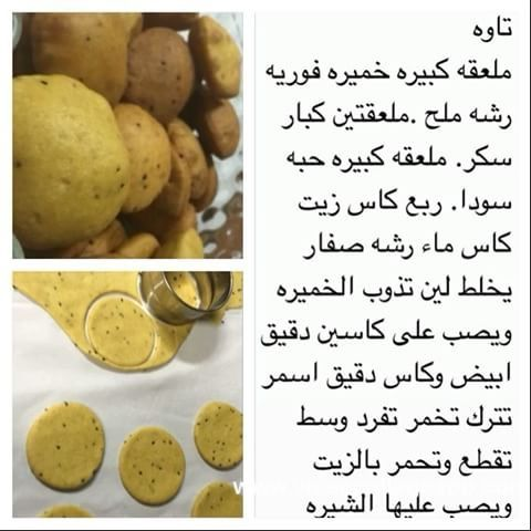 Pin By Roon Adel On Fried Pies Arabie Fried Pies Food Vegetables