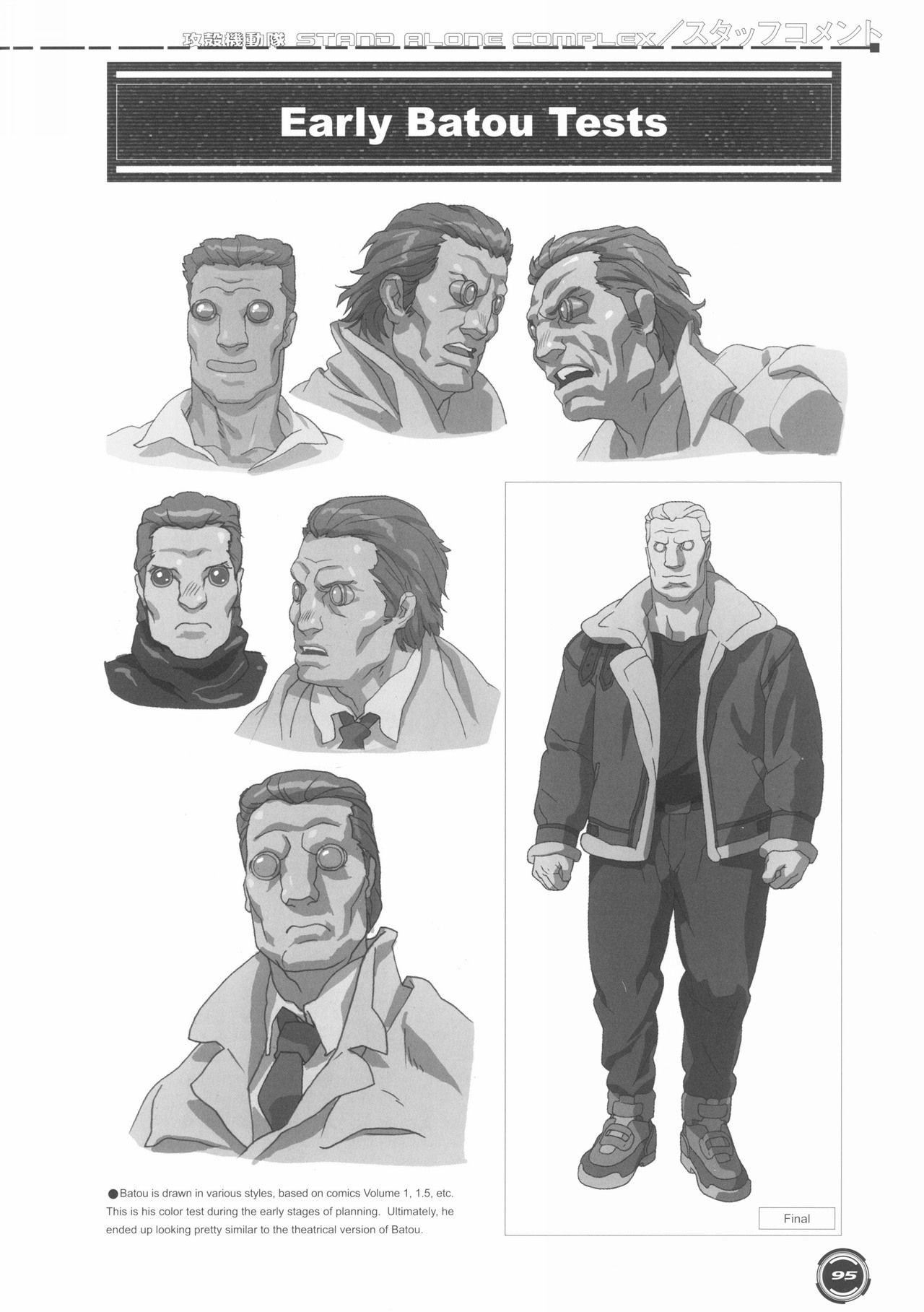 Pin On Character Design And Concept Art