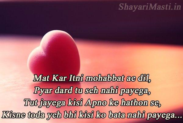 Pin On Bewafa Shayari In Hindi English Font