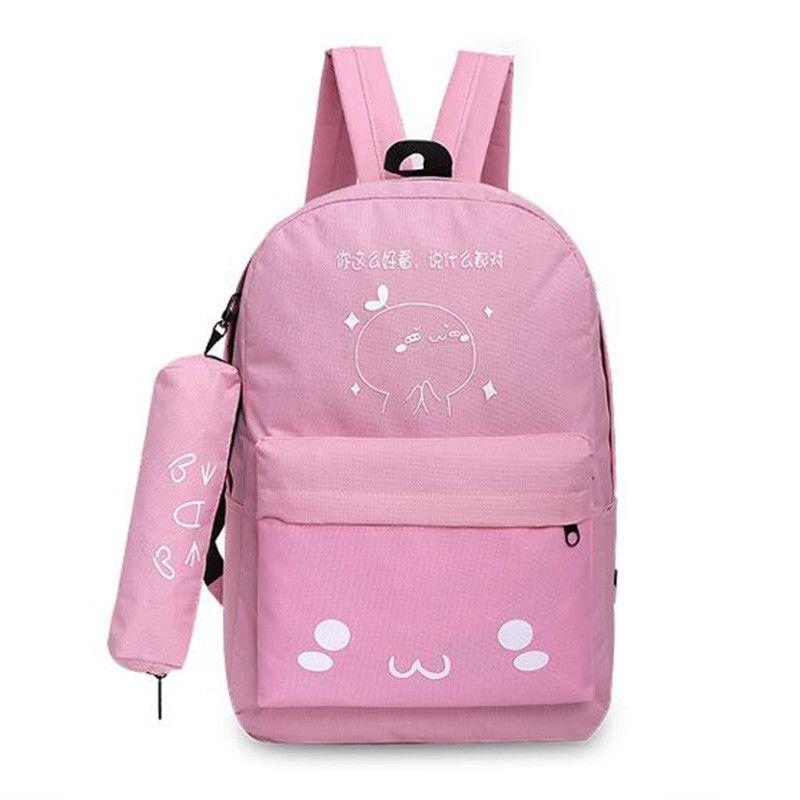 Emoji /'Cool/' Childrens Junior Backpack School Bag