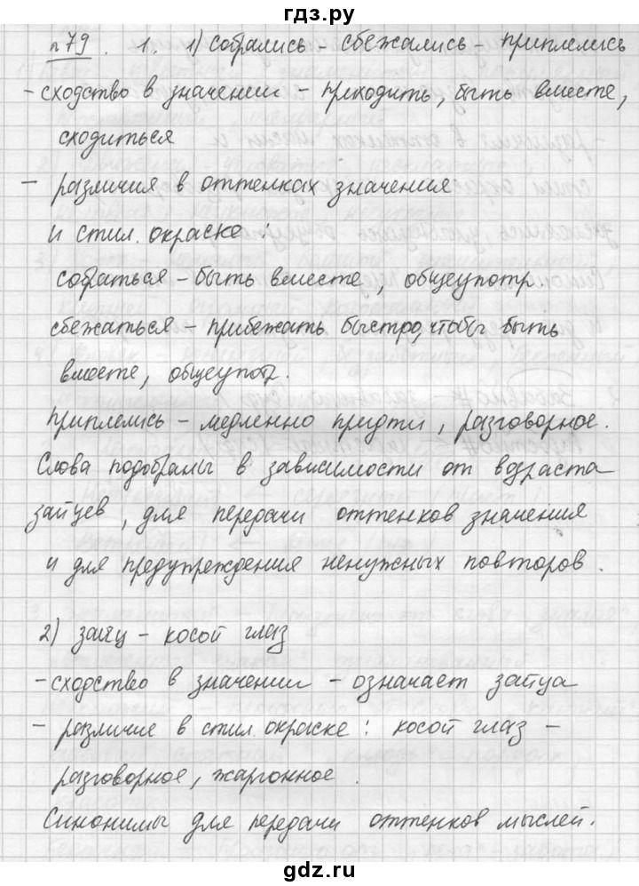 Таблица по истории россии 10 класс с древнейших времен автор буганов и сахаров