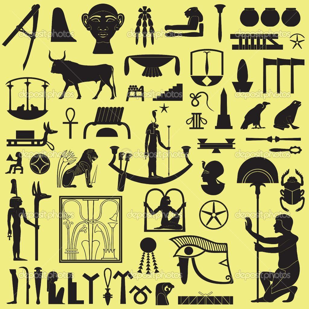 Symbols Sotrique Et Sacr Pinterest Symbols