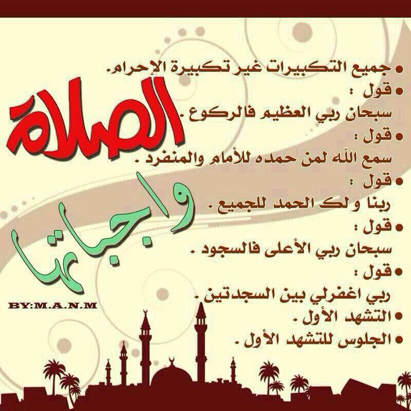 Pin On إسلاميات هداية