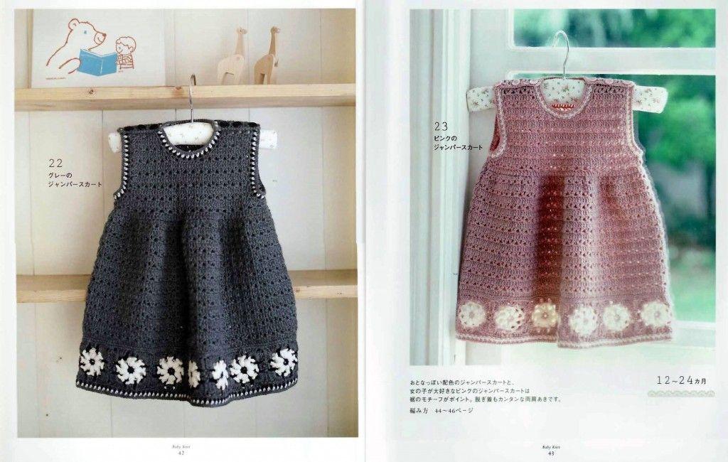 Cute Japanese Baby Crochet Dress Pattern | Dress patterns | Pinterest