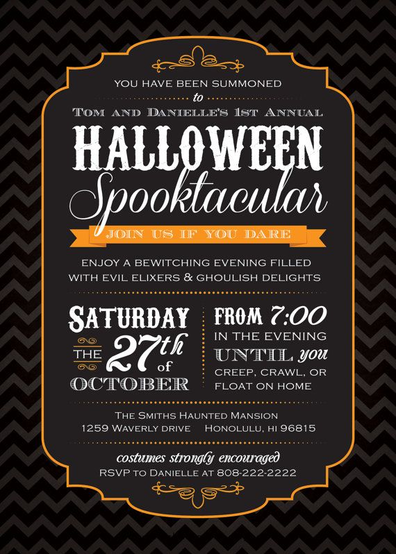 Halloween Invitations - Adult or Child Diy Printable Party Invite ...