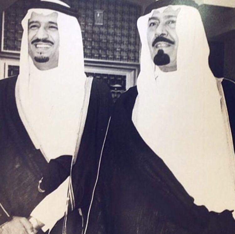 Pin By Farah A On Salman Ksa Saudi Arabia Face Art Saudi Arabia