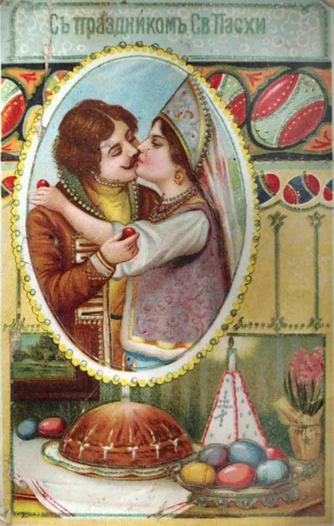 Пасха картинки открытки старинные русские