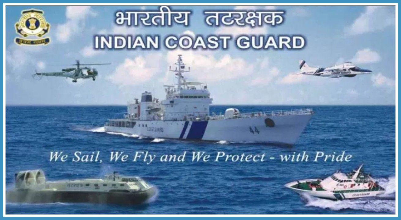 Indian Coast Guard Recruitment 2018, All India Indian