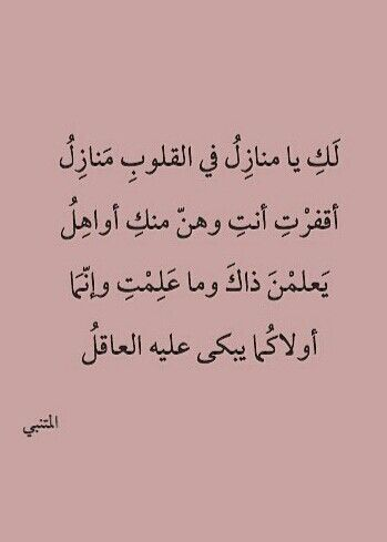 Pin By Ali Azger On ضـاد Arabic Quotes Poet Quotes Quotes