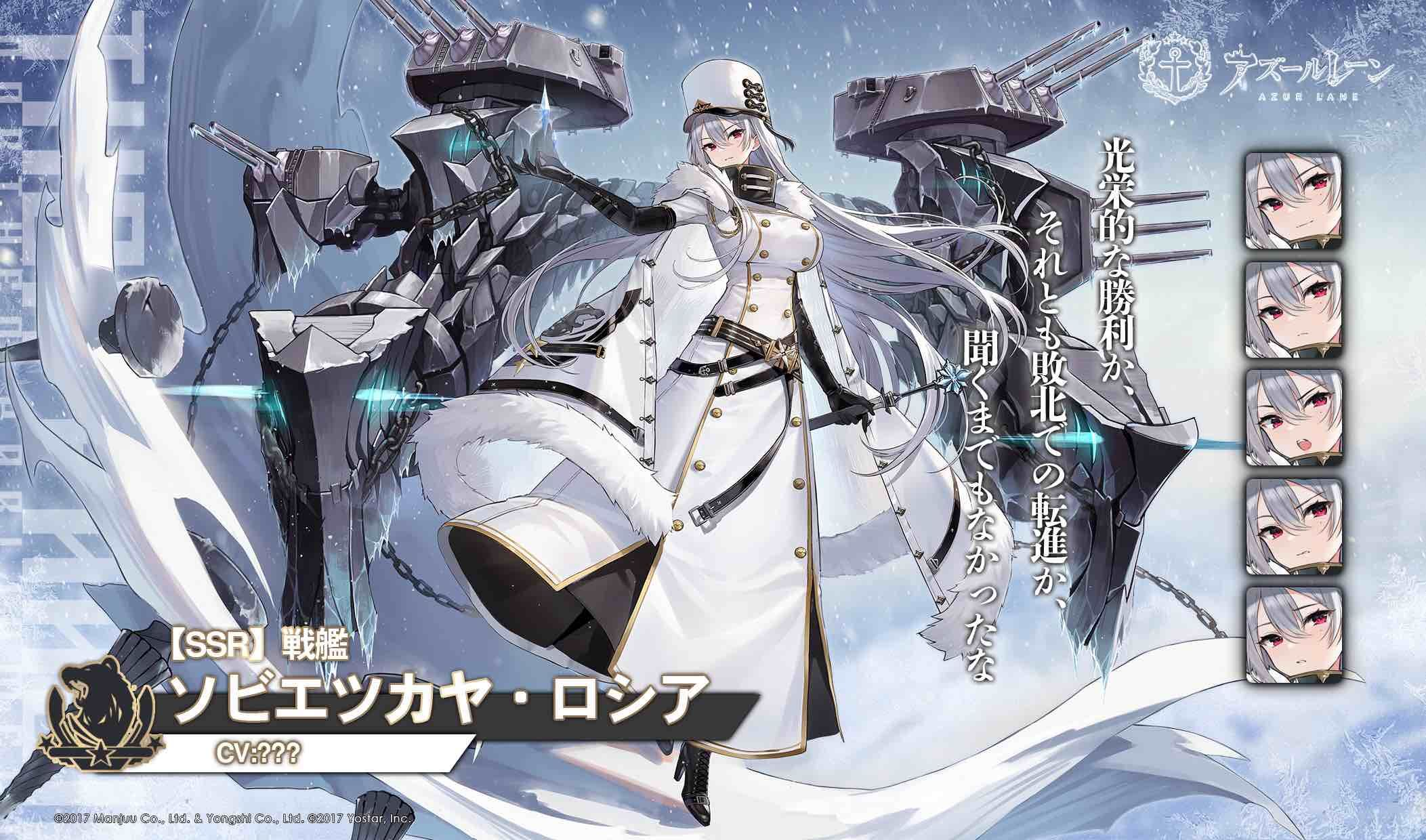 Wiki アズール レーン