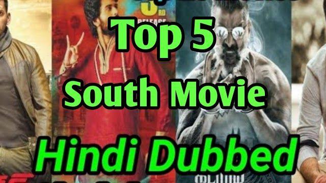 New Kannada Movies On Youtube Latest Kannada Movies In Youtube Movies Youtube Movies Kannada Movies