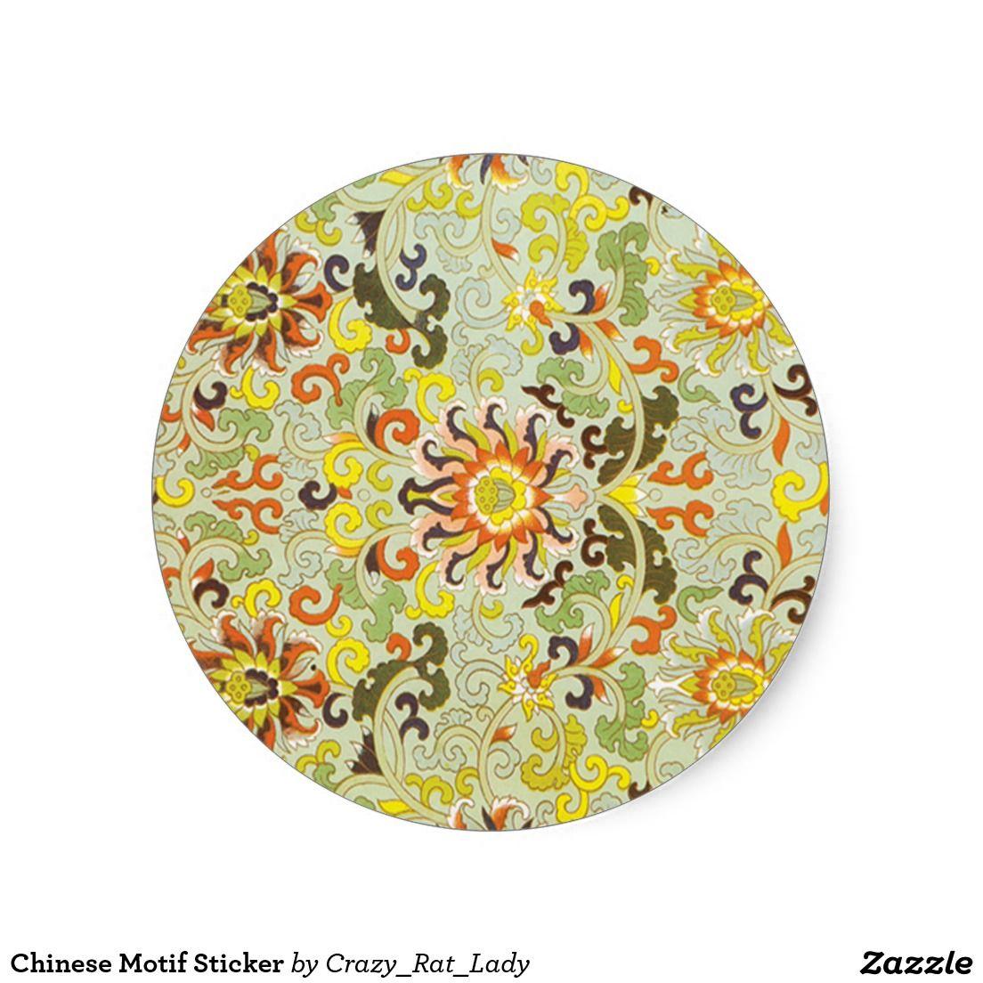Chinese Motif Sticker