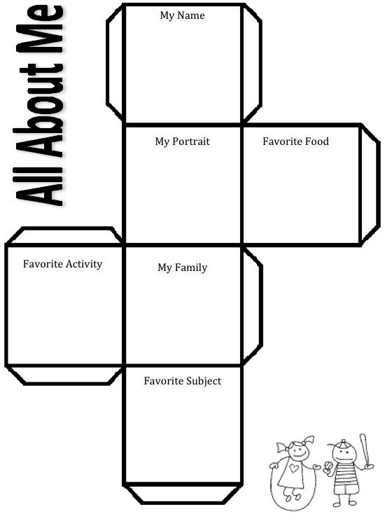 All About Me Cube Jpg 550 744 First Day Of School Activities