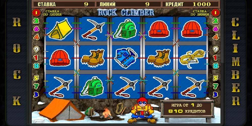 Игровые автоматы копилка играть бесплатно