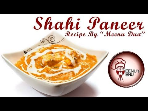 How to make shahi paneer recipe eng subtitles easy cook with how to make shahi paneer recipe eng subtitles easy cook with food junction forumfinder Images