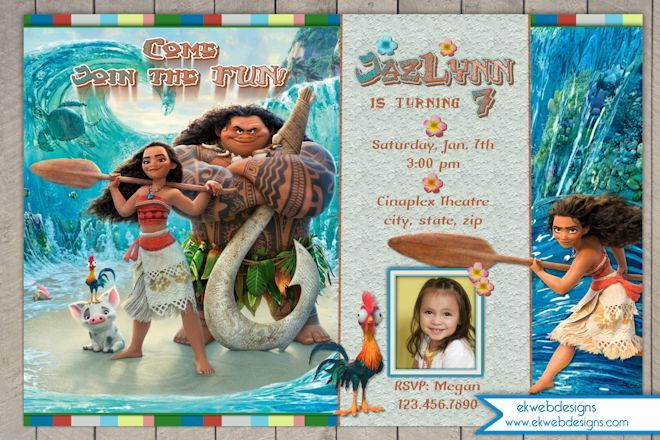 Custom Moana Birthday Invitation