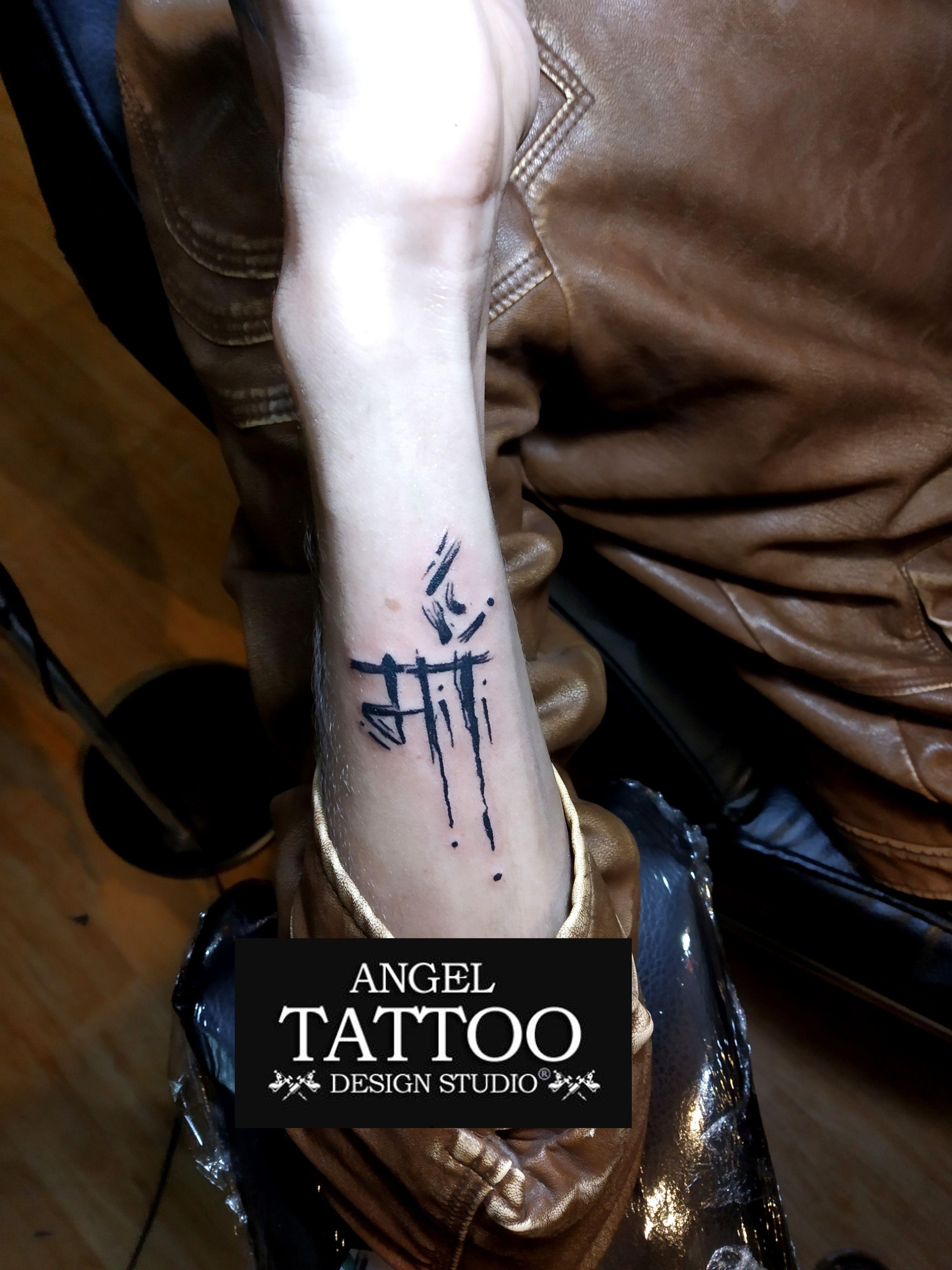 Maa Tattoo Tattoo designs, Angel tattoo designs, Tattoo
