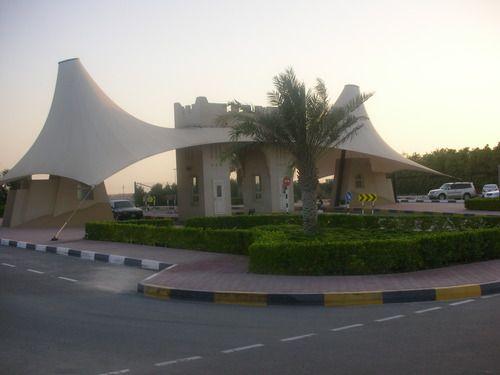 Parque del Desierto en Sharjah