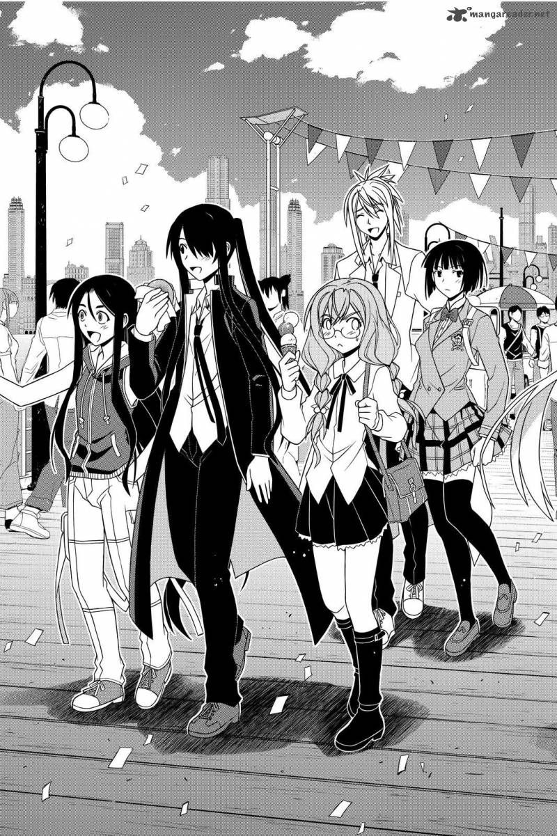 "UQ Holder Tōta wants Yukihime to go a ""round"" with him"