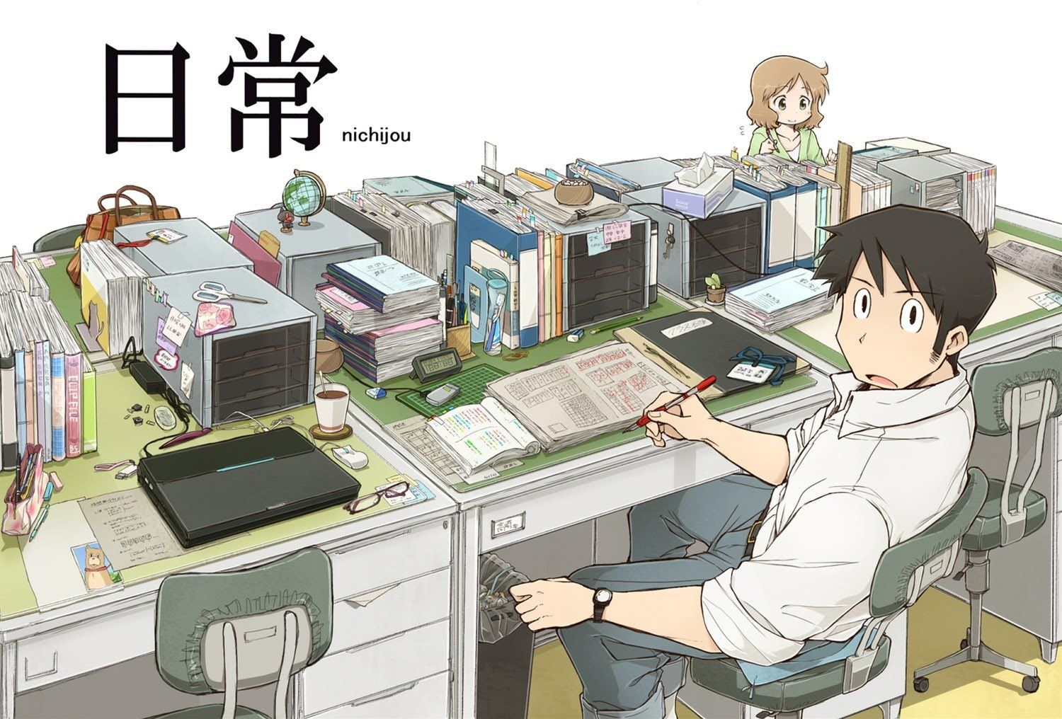 Image result for nichijou backgrounds assets