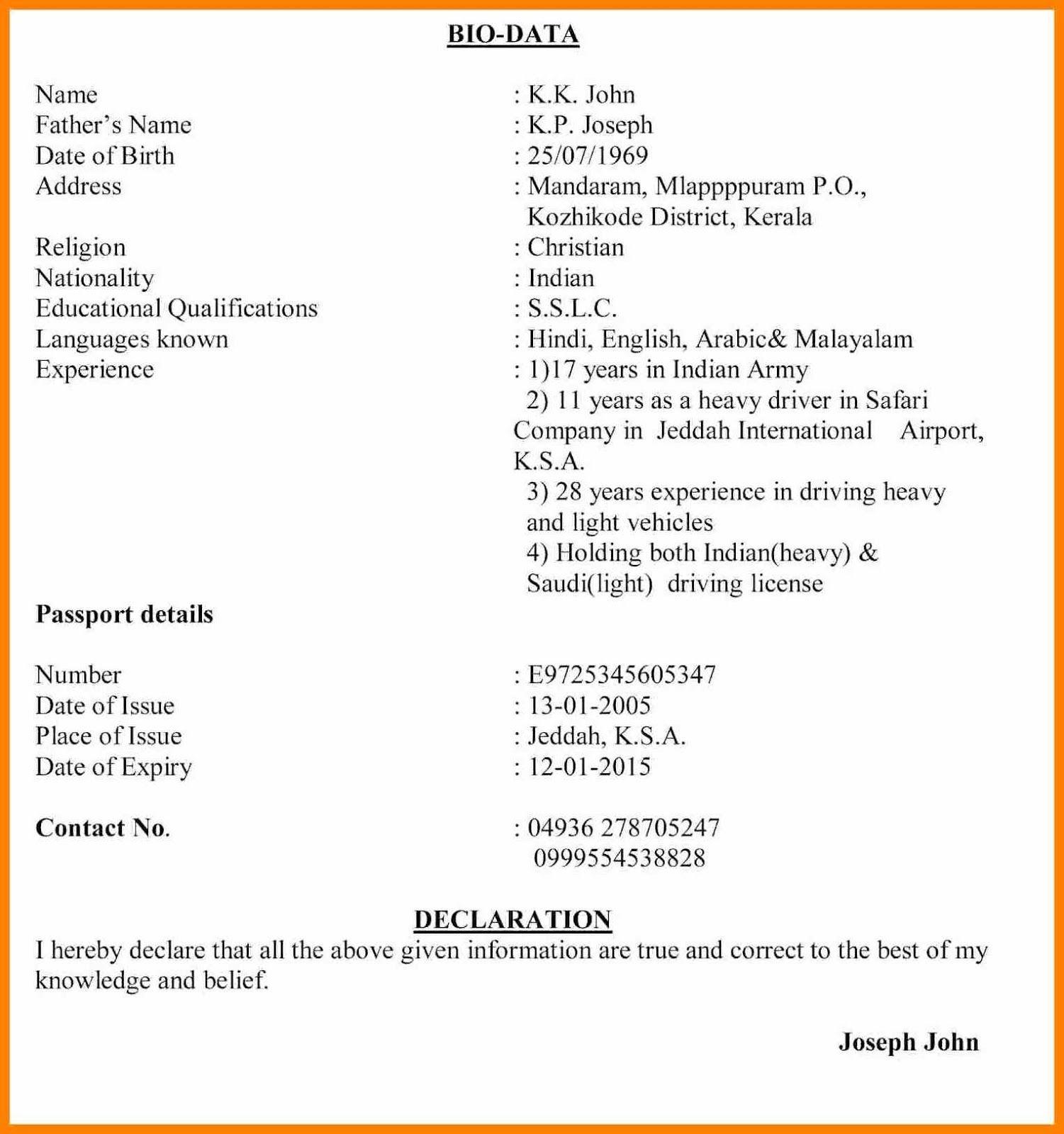 Muslim Marriage Cv Muslim Marriage Cv Format For Male 2019 Muslim Marriage Cv Template 2020 Muslim Mar Bio Data For Marriage Bio Data Biodata Format Download