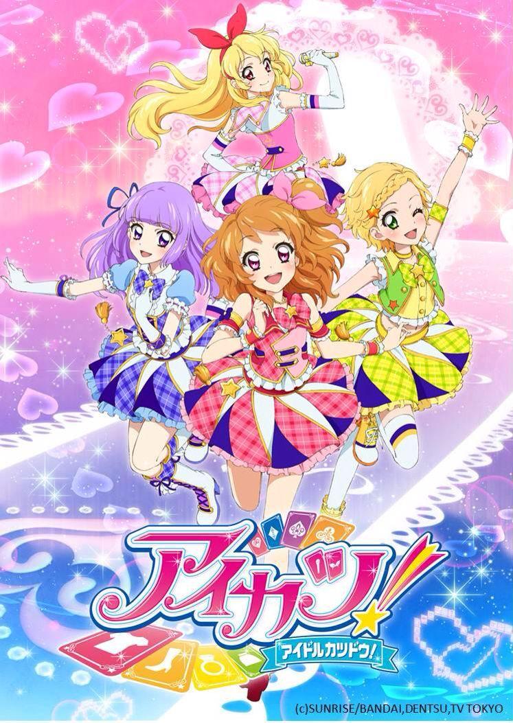 Aikatsu season 3 anime sailor moon character sailor moon
