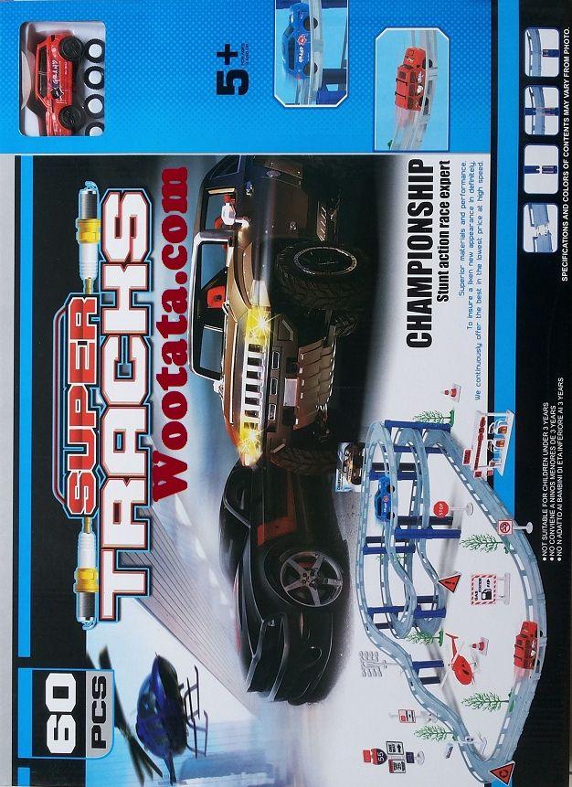 Mainan Track Mobil Balapan Terpopuler Super Tracks Mainan Melatih Mobil Balap